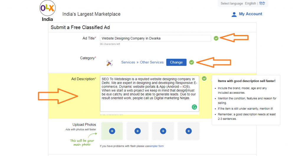 Classified-ads-to-generate-traffic-and-leads-2